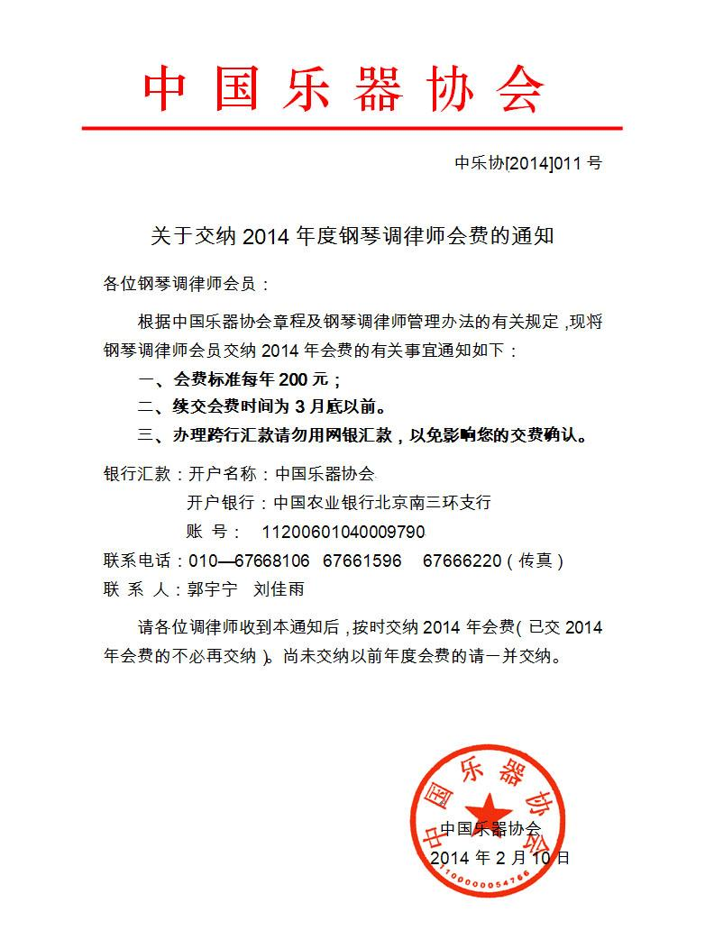 http://www.cmia.com.cn/eweditor/uploadfile/20140317172600471.jpg