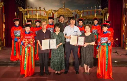 6 21国际乐器演奏日 走进神乐署 中和韶乐专场演奏会在京举办 -中国乐