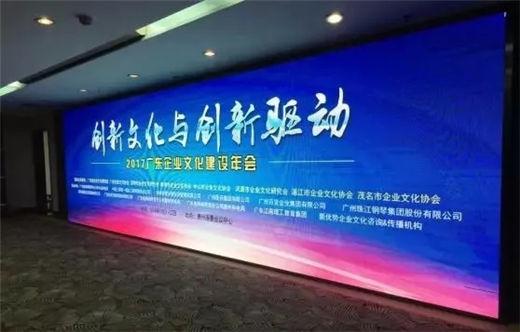 """珠江钢琴集团荣获""""2017年度广东省企业文化建设综合竞争力百强企业""""称号"""